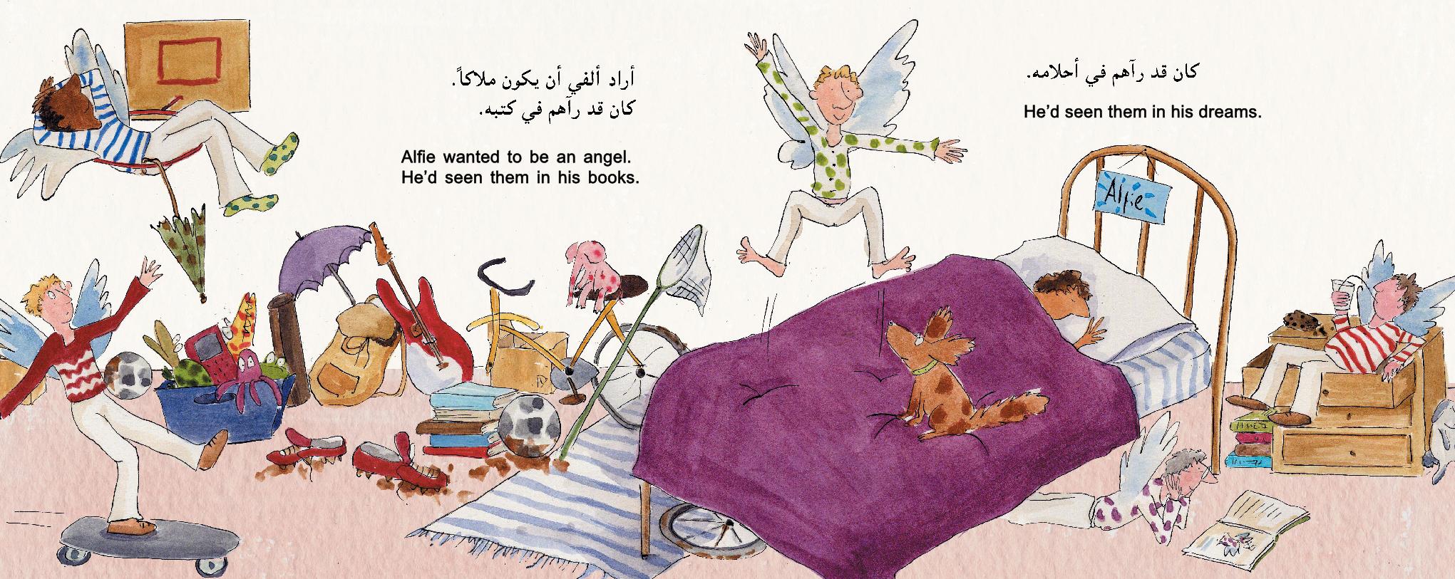 Arabic English Bilingual Childrens Books, Arabic Audio Books, Dual