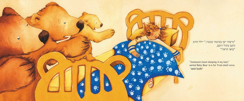 Children's Hebrew-English Audio, Books   Kids Dual Language