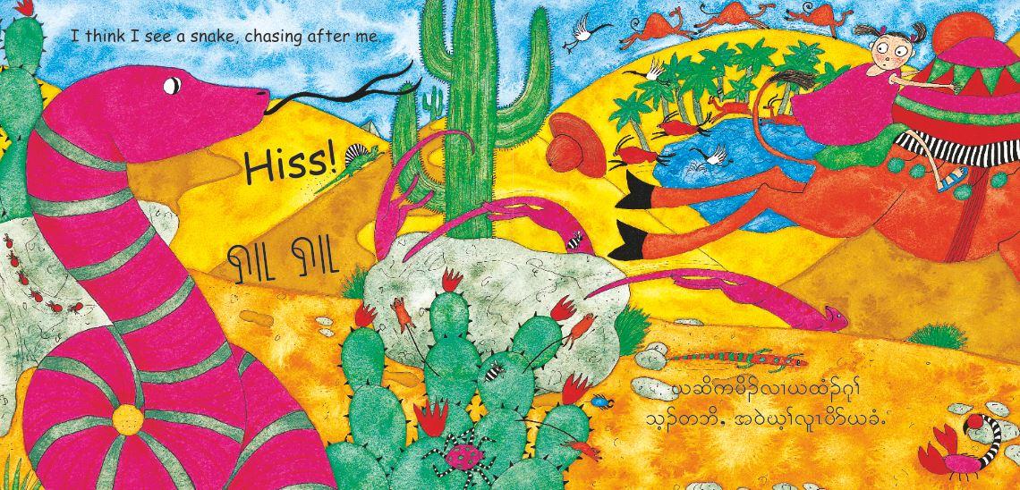 Children's Karen(Sgaw)-English Audio Books   Kids Dual